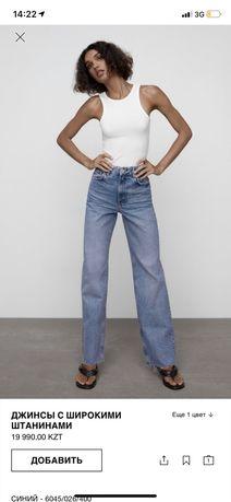 Продам новые джинсы зара