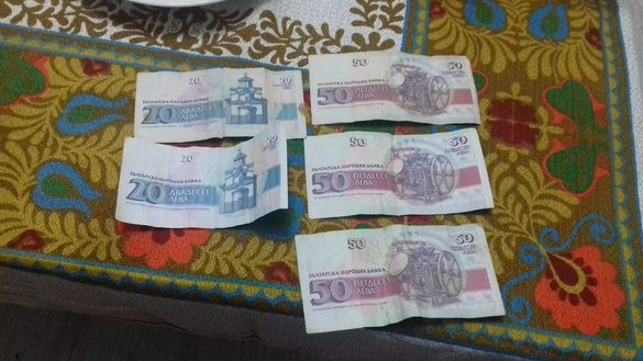 Старинни банкноти