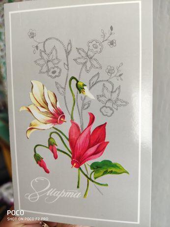 Картички за празника на жената и 28 колекционерски