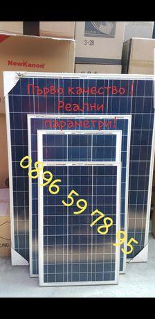 Raggie Соларен Фотоволтаичен Поликристален Слънчев Панел Солари
