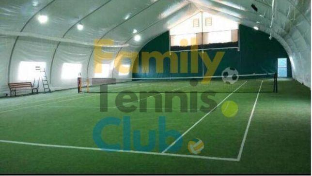 Крытые теннисные корты.