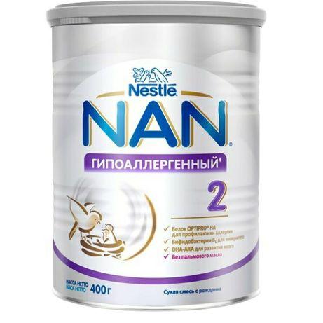 Смесь Nan гиппоаллергенная 2, 800 гр