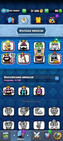 Продам аккаунт clash royale