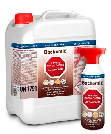 Solutie lichida pentru eliminarea mucegaiului, bidon 5 litri.