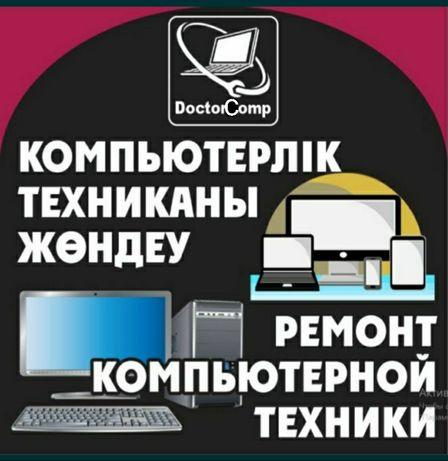 Ремонт ноутбуков,компьютеров, моноблоков