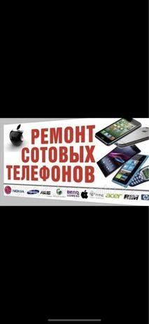 Ремонт телефонов / Разблокировка / Ремонт телефон / icloud