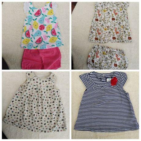 Пролетно-летни комплекти и рокли
