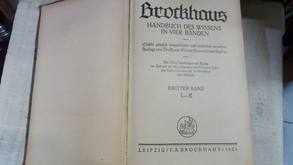 Немска енциклопедия-1923 година