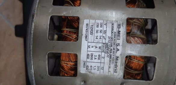 Двигател за пералня Gorenje WA 442