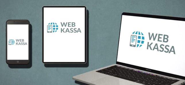 Webkassa Онлайн касса ОФД регистрация на ОФД в Тоболе