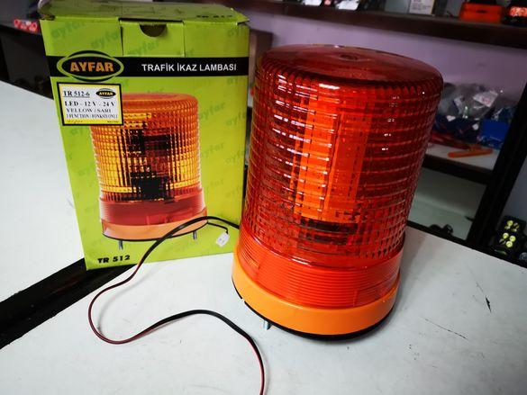 Аварийна лампа LED