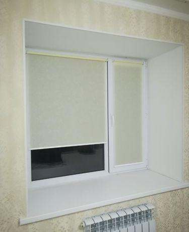 Рулонные шторы 4400