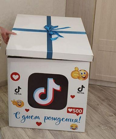 Коробка сюрприз на день рождение