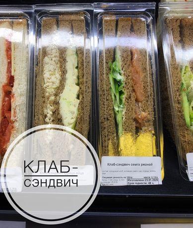 Доставка сэндвичей, завтраков, обедов, сендвичи Алматы