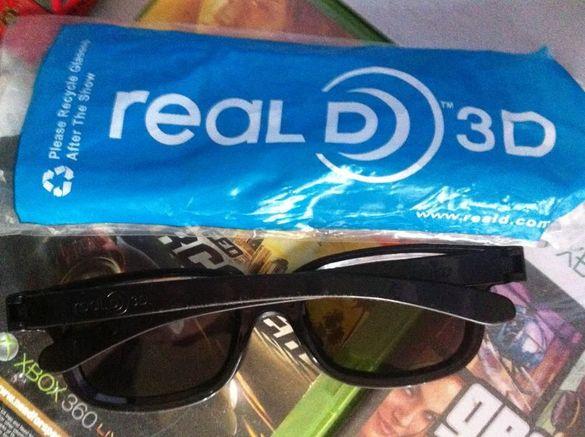 RealD 3D очила