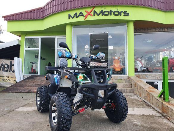 НОВ МОДЕЛ ATV Grizzly MAX-PRO 200 куб.см - MaxMotors атв