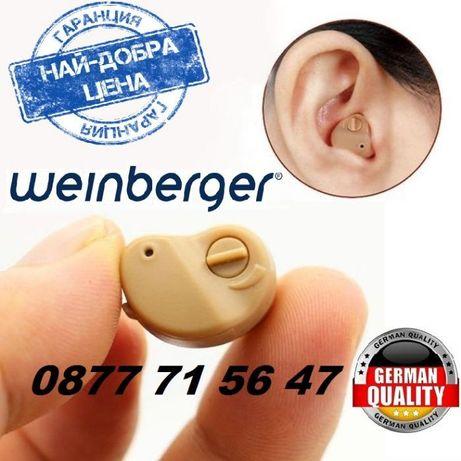 Мини слухов апарат немски weinberger 3 накрайника + кутийка + четчица