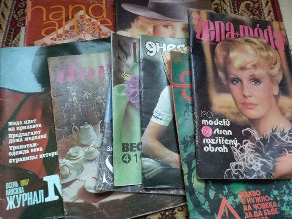 Лот стари модни списания