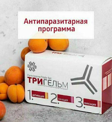 Тригельм. Продукт Сибирского здоровья