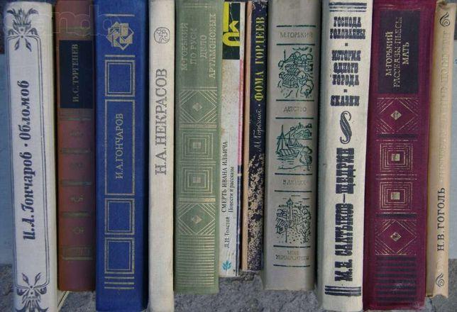 Любителям чтения