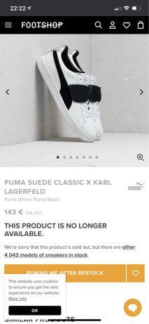 Маратонки Puma x Karl Lagerfield