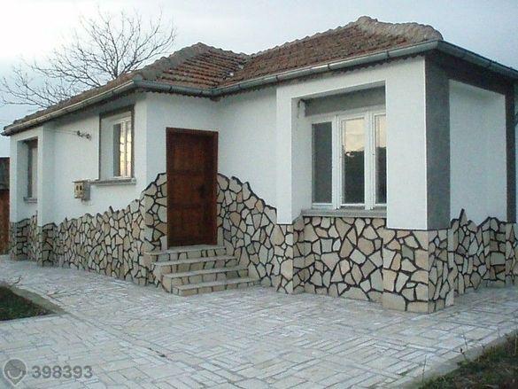 Продавам къща