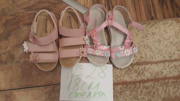 Обувки за момиче за различен сезон