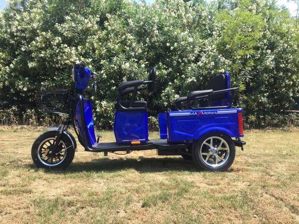 Двуместна Електрическа Триколка Двумесна Max Motors 1500W Модел Blue