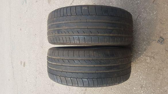 Продавам гуми 265-45-20