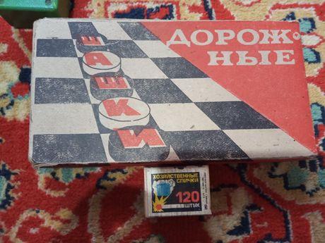 Игра шашки алма ата кызыл ту редкие
