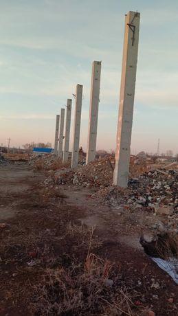 Продам колонны строительные