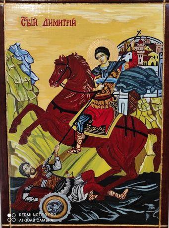 Икона на Св. Димитър - рисувана