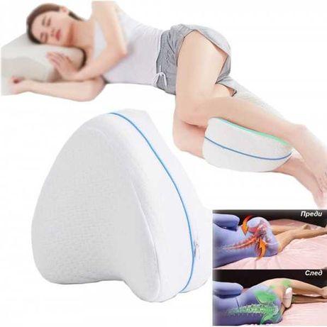 Мемори възглавница за правилна стойка при спане