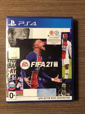 Fifa 21 на PS4 новая