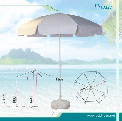 Чадъри за плаж и басейн за професионална употреба