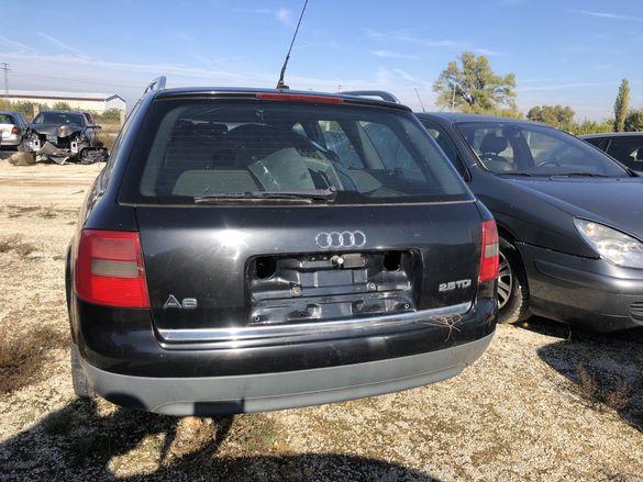 Audi A6 2,5 TDI 2001г.