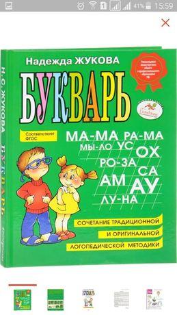 Репетитор подготовка к школе на двух языках