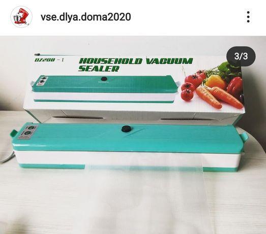 Вакуматор, вакуумный запайщик, упаковщик