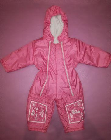Космонавт ескимос бебе момиче