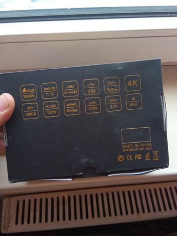 Продам TV box новый