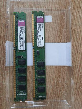 Memori Kingston DDR 3
