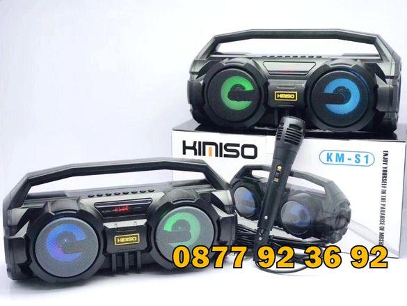 + МИКРОФОН ДВОЙНА Безжична, Bluetooth колонка, тонколона модел: KM-S1