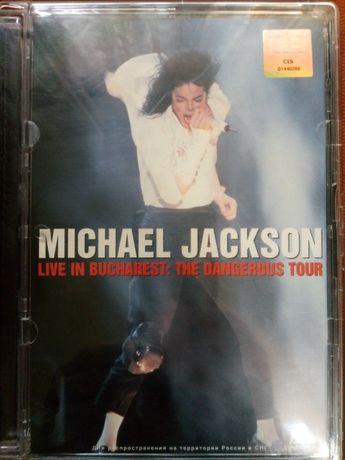 DVD. Michael Jackson – Live In Bucharest: The Dangerous Tour 1992.