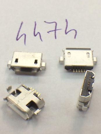 micro usb 5 pini mufa micro usb mama cablaj micro usb cablaj mama 4474