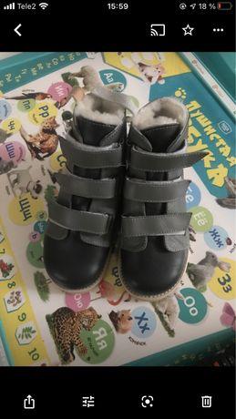 Продам ортапедическую обувь
