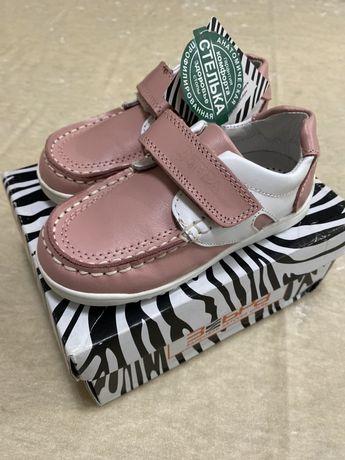Кожаная обувь!Мокасины для девочек!Анатомические стельки!