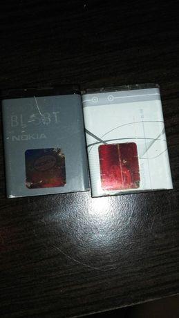 Vand acumulator Nokia