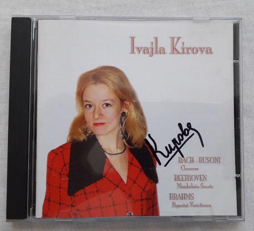 Ivajla Kirova CD