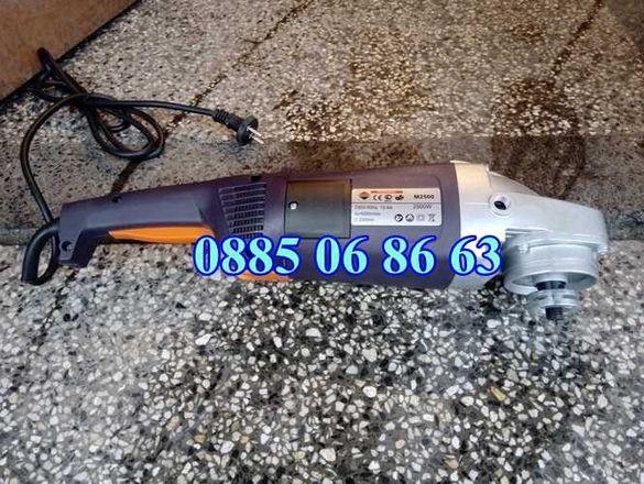 Ъглошлайф Спарки SPARKY 2500W 230 мм Шлайф флекс