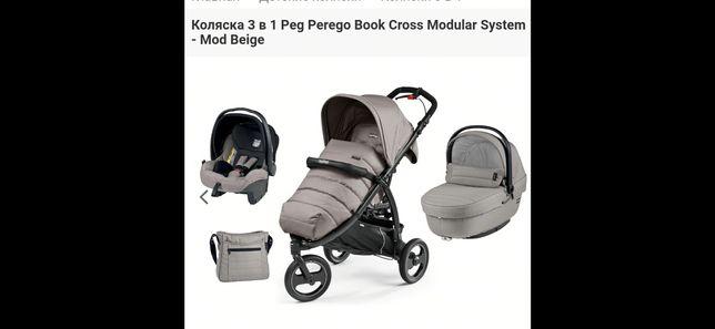 Коляска 3 в 1 Peg Perego Book Cross Modular System